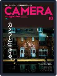 Camera Magazine カメラマガジン (Digital) Subscription September 25th, 2014 Issue
