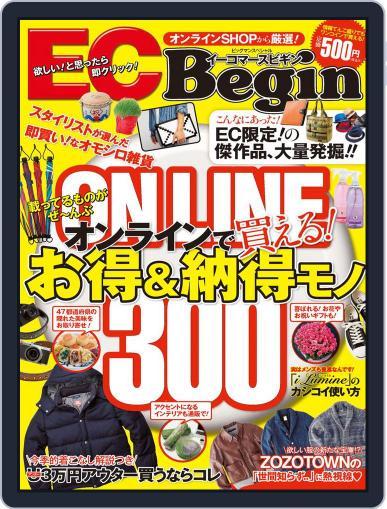 Ec Begin (イーコマースビギン) January 10th, 2013 Digital Back Issue Cover