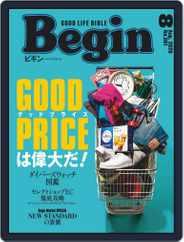 Begin ビギン (Digital) Subscription June 16th, 2020 Issue
