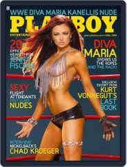 Playboy Interactive Plus (Digital) Subscription August 26th, 2016 Issue