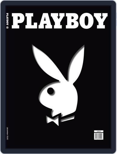 Playboy Slovenija Magazine (Digital) December 1st, 2020 Issue Cover