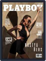 Playboy South Africa Magazine (Digital) Subscription October 1st, 2021 Issue