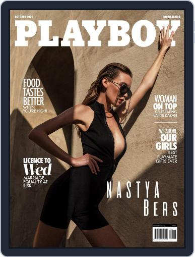 Playboy South Africa Magazine (Digital) October 1st, 2021 Issue Cover