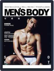 MEN'S BODY Special 性感版 (Digital) Subscription January 1st, 1970 Issue