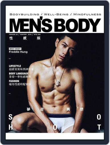 MEN'S BODY Special 性感版 January 1st, 1970 Digital Back Issue Cover
