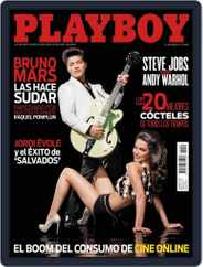 Playboy - España (Digital) Subscription September 13th, 2012 Issue