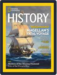 National Geographic History Magazine (Digital) Subscription March 1st, 2021 Issue