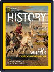National Geographic History Magazine (Digital) Subscription May 1st, 2021 Issue