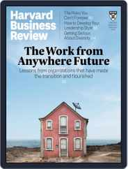 Harvard Business Review Magazine (Digital) Subscription November 1st, 2020 Issue