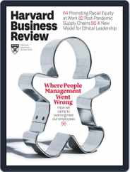 Harvard Business Review Magazine (Digital) Subscription September 1st, 2020 Issue