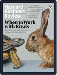 Harvard Business Review Magazine (Digital) Subscription January 1st, 2021 Issue