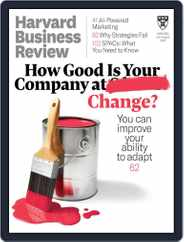 Harvard Business Review Magazine (Digital) Subscription July 1st, 2021 Issue