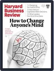 Harvard Business Review Magazine (Digital) Subscription March 1st, 2021 Issue
