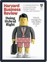Harvard Business Review Magazine (Digital) Subscription May 1st, 2021 Issue
