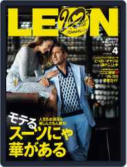 LEON レオン Magazine (Digital) Subscription February 24th, 2021 Issue