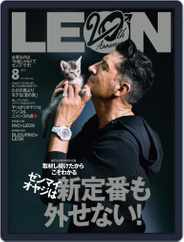 LEON レオン Magazine (Digital) Subscription June 22nd, 2021 Issue