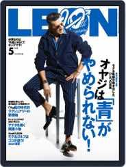 LEON レオン Magazine (Digital) Subscription March 23rd, 2021 Issue