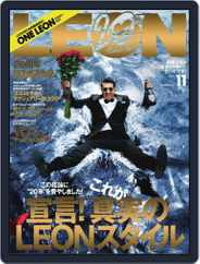 LEON レオン Magazine (Digital) Subscription September 22nd, 2021 Issue