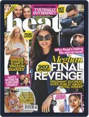 Heat Magazine (Digital) Subscription February 27th, 2021 Issue
