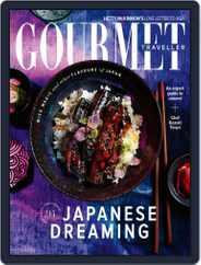 Gourmet Traveller Magazine (Digital) Subscription June 1st, 2021 Issue