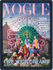 VOGUE JAPAN Magazine (Digital) Subscription July 28th, 2021 Issue