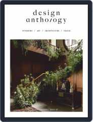 Design Anthology Magazine (Digital) Subscription September 1st, 2020 Issue