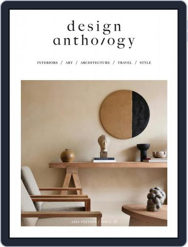 Design Anthology Magazine (Digital) March 1st, 2021 Issue Cover
