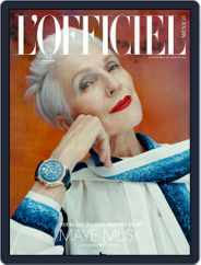 L'Officiel Mexico Magazine (Digital) Subscription May 1st, 2021 Issue
