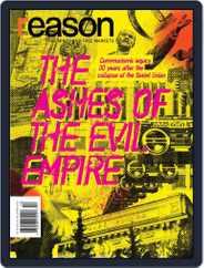 Reason Magazine (Digital) Subscription December 1st, 2021 Issue