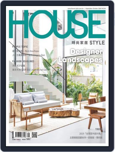 House Style 時尚家居 Magazine (Digital) September 22nd, 2020 Issue Cover