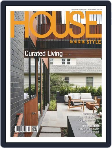 House Style 時尚家居 Magazine (Digital) April 1st, 2021 Issue Cover