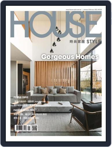 House Style 時尚家居 Magazine (Digital) January 20th, 2021 Issue Cover