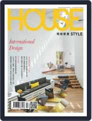 House Style 時尚家居 Magazine (Digital) Subscription July 19th, 2021 Issue