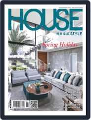 House Style 時尚家居 Magazine (Digital) Subscription May 14th, 2021 Issue