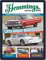 Hemmings Motor News Magazine (Digital) Subscription July 1st, 2021 Issue