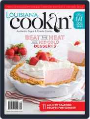 Louisiana Cookin' Magazine (Digital) Subscription July 1st, 2021 Issue