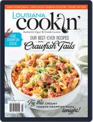 Louisiana Cookin' Magazine (Digital) Subscription March 1st, 2021 Issue