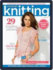 Creative Knitting Magazine (Digital) Subscription August 1st, 2021 Issue