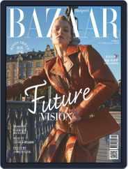 Harper's BAZAAR Taiwan Magazine (Digital) Subscription October 12th, 2020 Issue