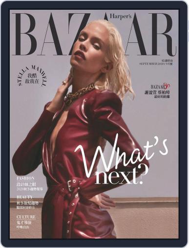 Harper's BAZAAR Taiwan Magazine (Digital) September 11th, 2020 Issue Cover