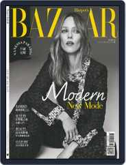 Harper's BAZAAR Taiwan Magazine (Digital) Subscription January 11th, 2021 Issue