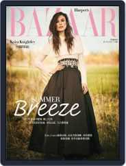 Harper's BAZAAR Taiwan Magazine (Digital) Subscription July 13th, 2021 Issue