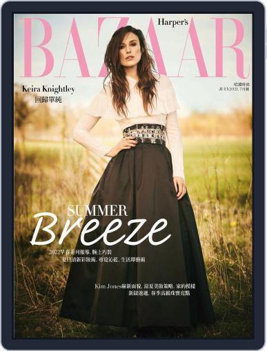 Harper's BAZAAR Taiwan Magazine (Digital) July 13th, 2021 Issue Cover