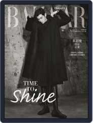 Harper's BAZAAR Taiwan Magazine (Digital) Subscription October 12th, 2021 Issue
