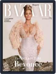Harper's BAZAAR Taiwan Magazine (Digital) Subscription September 13th, 2021 Issue