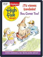 Highlights High Five Bilingue Magazine (Digital) Subscription July 1st, 2021 Issue