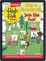 Highlights High Five Bilingue Magazine (Digital) Subscription March 1st, 2021 Issue