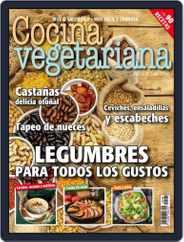 Cocina Vegetariana Magazine (Digital) Subscription October 1st, 2021 Issue
