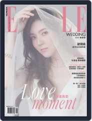 ELLE WEDDING Taiwan (Digital) Subscription June 11th, 2020 Issue