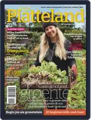 Weg! Platteland Magazine (Digital) Subscription August 16th, 2021 Issue
